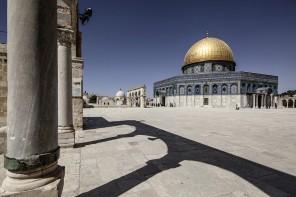 Passionsraum Jerusalem