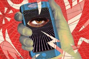 Mein Handy, der Spion